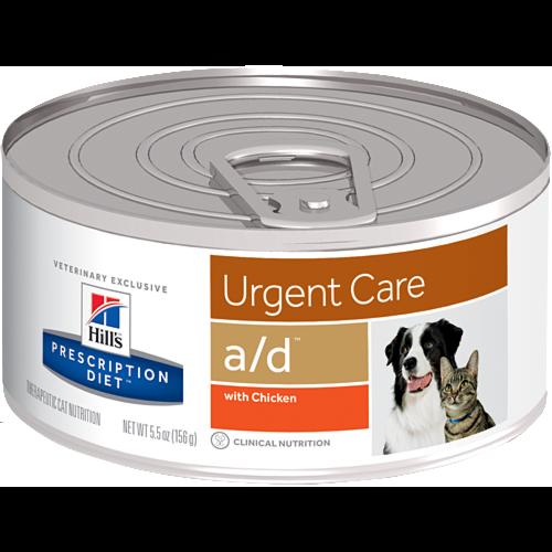 Hill's Pet Prescription Diet A/D Urgent Care With Chicken Wet Cat Food