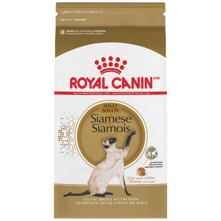Royal Canin Feline Breed Nutrition Siamese Adult Dry Cat Food
